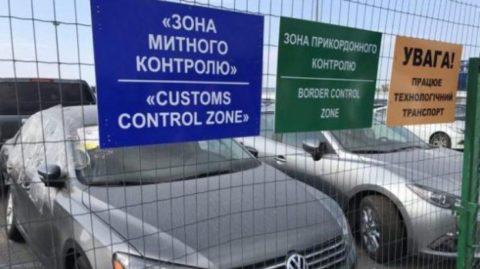 """В Україні розмитнили першу """"євробляху"""" за новим законом"""
